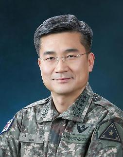 """서욱 육참총장 취임 """"강력한 힘으로 항구적 평화 뒷받침"""""""
