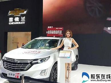 중국 옌타이서 '2019 춘계 국제(옌타이) 모터쇼' 열려 [중국 옌타이를 알다(370)]