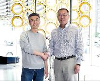 鄭義宣副会長、「コード42」に戦略投資…「ゲームチェーンジャー」戦略の加速化