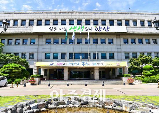 안산시 도시정비기금 활용 주민편의사업 호응 높아