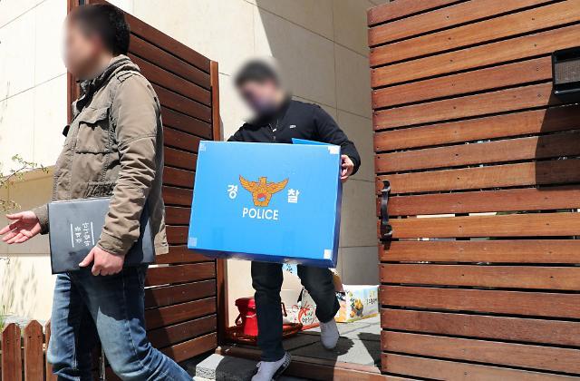 [포토] 박유천 자택 압수수색