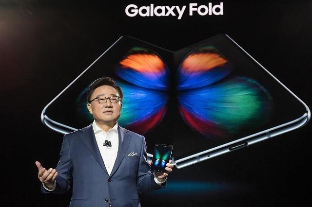 三星公开Galaxy Fold详细参数 韩国预计5月中旬上市