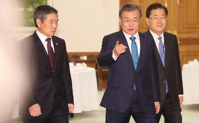 """文在寅推进韩朝首脑会谈的""""险棋""""会成功吗?"""