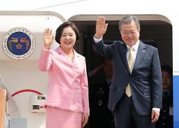 .韩国总统文在寅出访中亚三国 扩大新北方政策合作国范围.