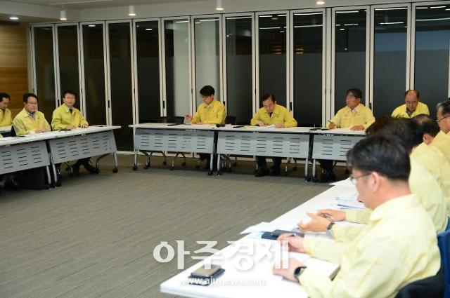 수자원공사, 작업장 안전강화 위한 대책회의 개최