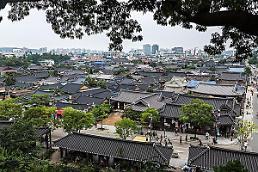""".过度开发、商业气息重 全州韩屋村变成""""传统装饰物""""."""