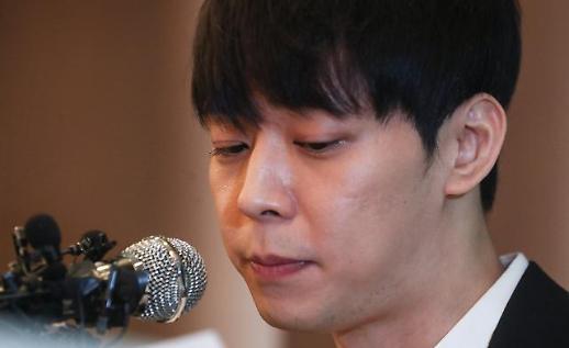 '필로폰' 의혹 박유천 마약 간이검사 '음성'…국과수에 정밀감정 의뢰