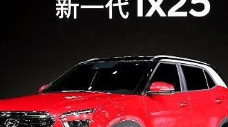 Hyundai, Kia quảng bá các mẫu xe dành riêng cho thị trường Trung Quốc