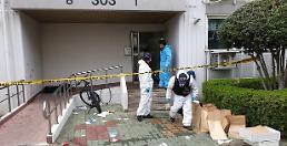 .韩国西南城市发生纵火杀人案 5死13伤.