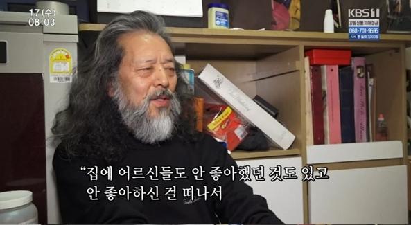 """인간극장 김칠두 """"도전이라는 단어 어렵다"""" 왜?"""