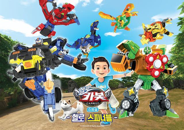 초이락 헬로카봇 스페셜 헬로 스피너블 22일 첫 방송