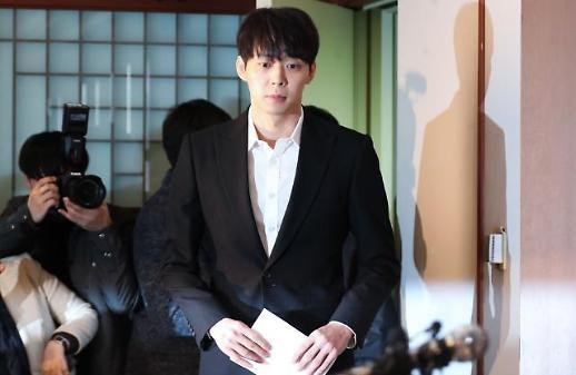 [속보] '마약 투약' 혐의 박유천 경찰 출석