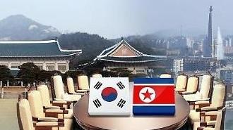 Hàn Quốc xúc tiến Hội nghị thượng đỉnh liên Triều lần thứ 4