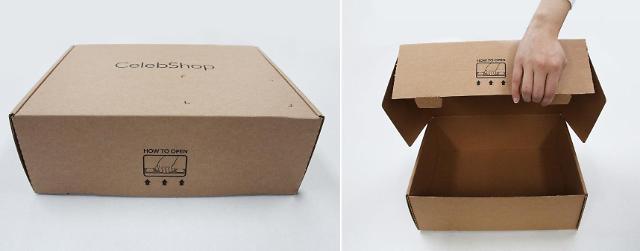 CJ오쇼핑, 업계 최초로 '에코 프리 박스' 도입