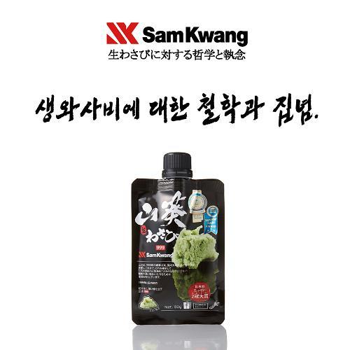 삼광 생와사비, 2019년 세계 식품 품평회 대상 수상