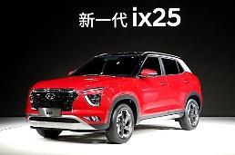.现代起亚SK创新新产品亮相上海车展.
