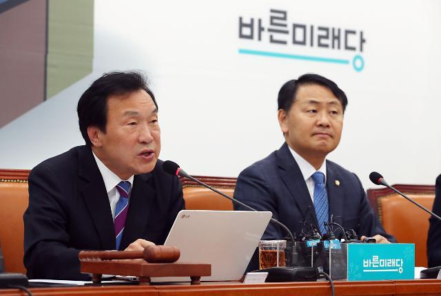 """손학규 """"최고위원 3인, 이번 주말까지 참석해달라"""""""
