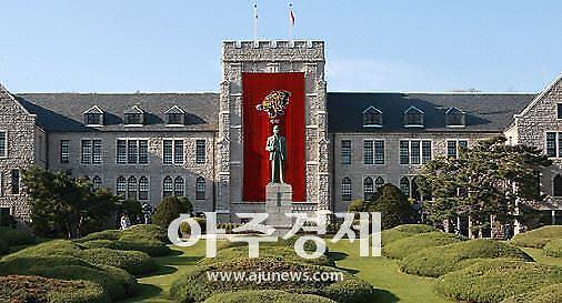 고려대, 4․18 학생의거 기념 구국대장정 개최