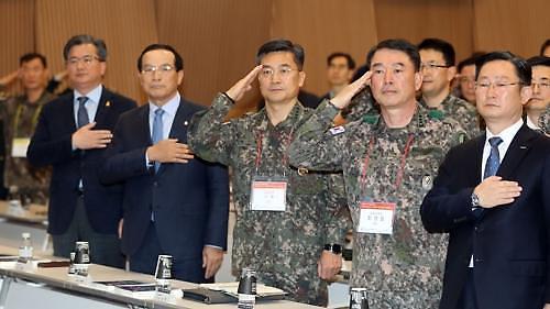 육군본부 AI·드론봇 콘퍼런스... 미래는 드론 전쟁