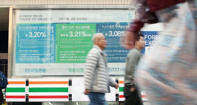 치솟는 임대사업자대출…서민경제 뇌관 되나
