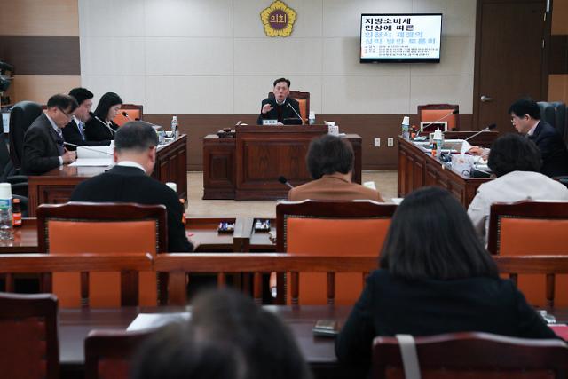 인천시의회,지방소비세 인상에 따른  인천시 재정의 실익 방안 토론회 개최