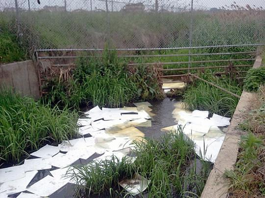 韩民众呼吁政府调查驻韩美军基地污染环境问题
