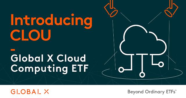 미래에셋 美운용사 클라우드 컴퓨팅 기업 담은 ETF 출시