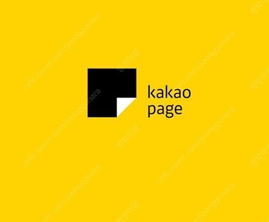 카카오페이지 IPO 공동주관에 NH·KB증권