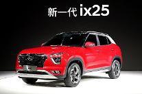 [2019上海モーターショー]現代車、2世代「ix25」など新車大量公開…自尊心回復へ