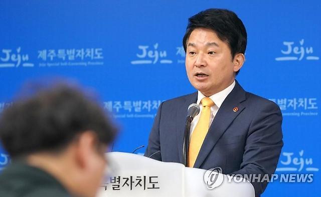 韩国首家外资营利性医院——绿地国际医院被吊销执照