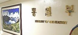 .韩政府将多渠道力促文金会 朝鲜尚未表态.