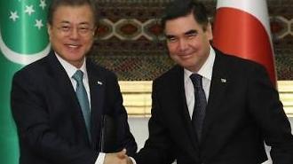 文대통령, 한·투르크멘 정상회담…新북방 외교전 본격화