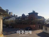 間違って算定した江南などソウルの高価住宅の公示価格、修正される