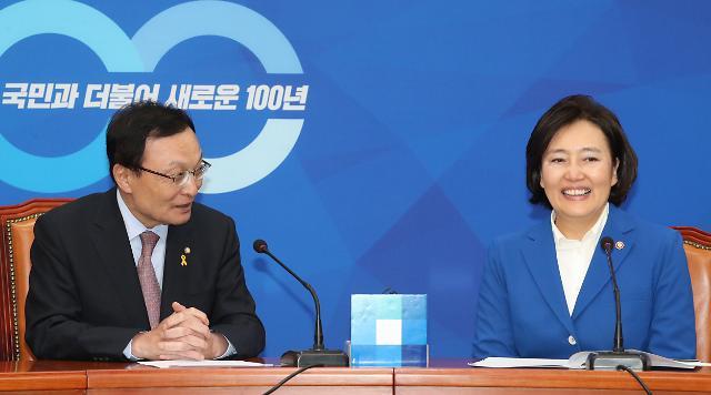 박영선 장관, 국회 예방…스마트공장·중소상공인 보호 논의
