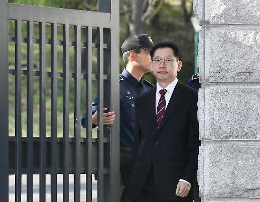 법정구속 77일만에…김경수 보석 석방