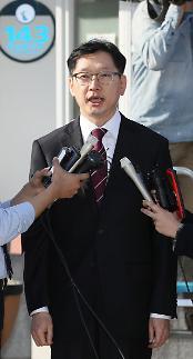 """'보석 석방' 김경수 """"뒤집힌 진실 바로잡는데 최선…도민·지지자들께 감사""""(종합)"""