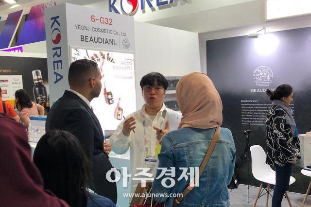 동국대 경주캠퍼스 GTEP사업단, 두바이 '뷰티월드 미들 이스트' 참가