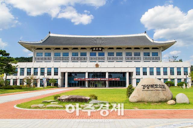 경북도의회 경주 도의원 일동, 원전해체연구소 결정 발표에 강한 유감 표명