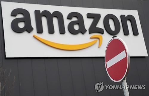 아마존, 中온라인쇼핑몰 접는다…해외제품·클라우드서비스 집중