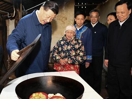 中 시진핑 두번째 충칭 시찰에 담긴 세 가지 의미