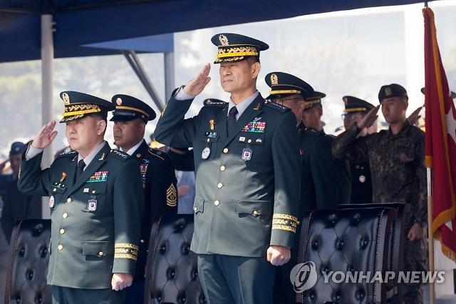 최병혁 연합부사령관 취임... 전작권 전환 강조