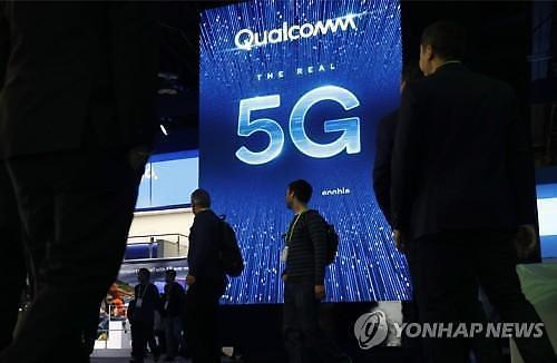 인텔 5G 모뎀칩 포기·· 애플과 퀄컴 합의 영향? 5G 아이폰 출시 가능성 ↑