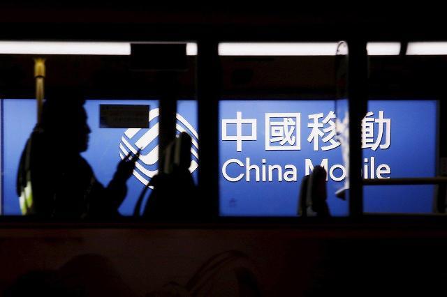美, 중국 이통사 차이나모바일 진출 차단... 무역협상 압박용?