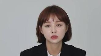 호박즙 곰팡이 임블리 또 실검, 이번엔 무슨 일? #임지현상무 #해명영상 #신발은내손으로신자 #명품카피