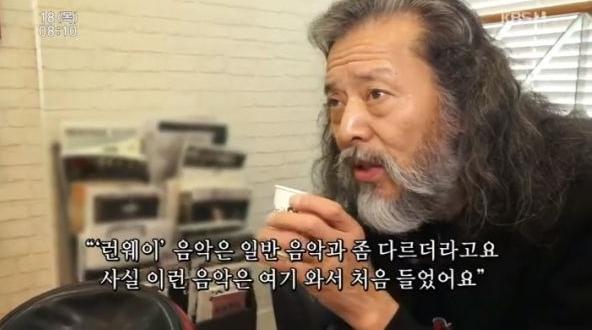 인간극장 모델 김칠두 신세대 용어때문에 못 살겠다