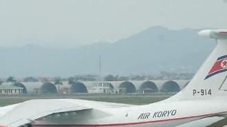 Hãng hàng không của Triều Tiên lên kế hoạch mở chuyến bay đặc biệt tới Nga
