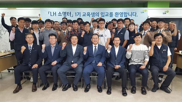 """[줌인엔터프라이즈]LH 12조3천억원 공사·용역 발주…""""일자리 창출·경제 살리기 선도"""""""
