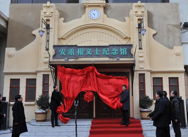 哈尔滨站台的枪声 壮丽回响东北亚的历史