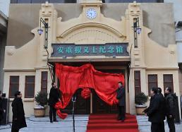 .哈尔滨站台的枪声 壮丽回响东北亚的历史.