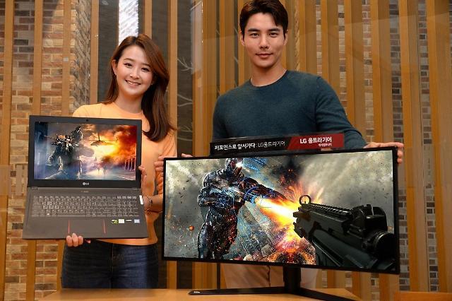 LG전자, 울트라 기어 노트북 내놓는다…게이밍 시장 정조준